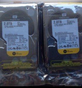 Новые SAS HDD 2 Tb