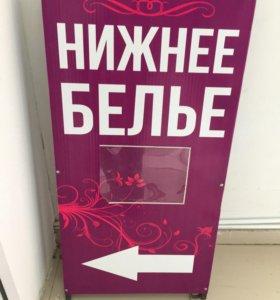 Б/У ШТЕНДЕР