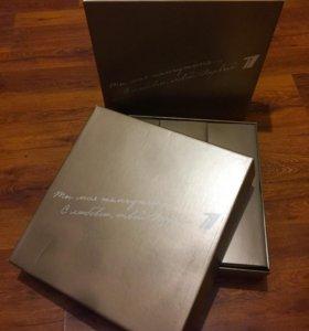 Комплект подарочных коробочек