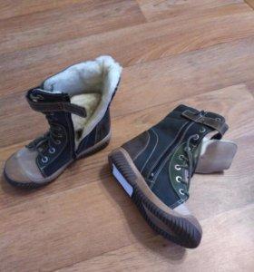 Детские ботинки замнии