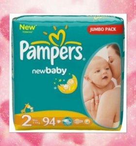 Подгузники памперс актив беби