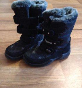 Зимне-осенние ботинки