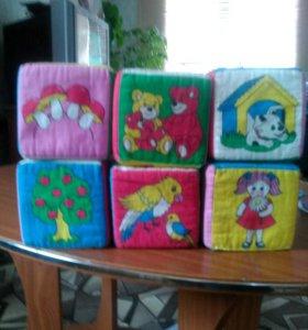 Детские мягкие кубики