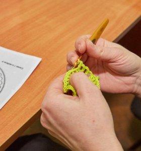 Курсы вязания в омске
