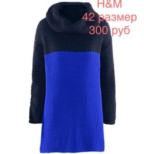 Платье тёплое H&M