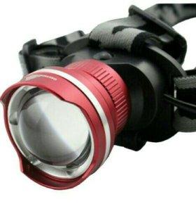 Cверхяркий светодиодный налобный фонарь