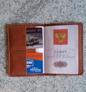 Обложка для паспорта и автодоков ручной прошивки