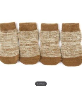 Носочки для вашей собачки