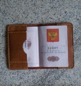 Обложка для паспорта и документов ручной работы