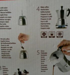 Кофеварка гейзерная новая