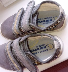 Текстильные туфельки Котофей 23 размер