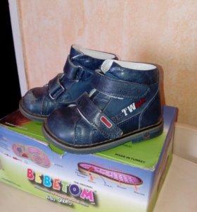 Ортопедические ботинки bebetom 21 размер