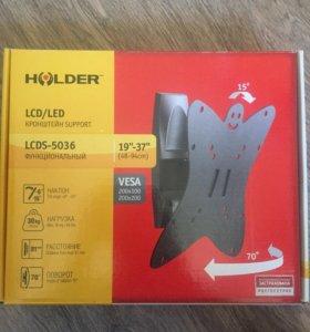 Кронштейн Holder LCDS-5036