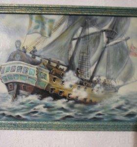 Картина- Корабль