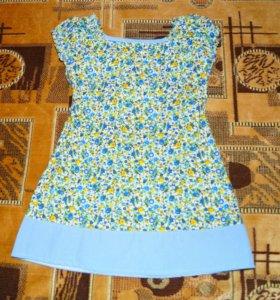 Милое платье)