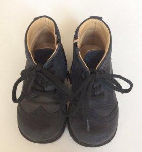 Ботинки детские демисезонные, размер 23