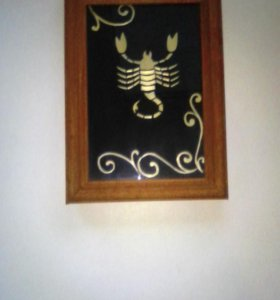 Знаки зодиака и многое другое из соломки