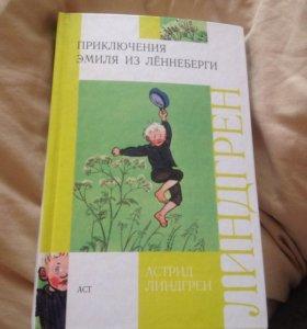 Книга:Приключения Эмиля из Лённеберги
