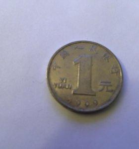 Китай, 1 юань, 1999