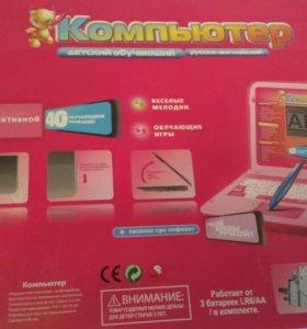 Детский компьютер.