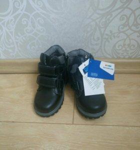 Ботинки на мальчика 26 размер