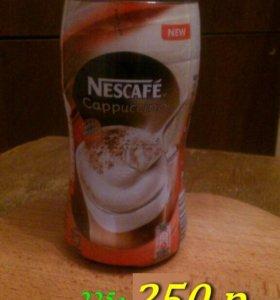 Neskafe Cappuccino