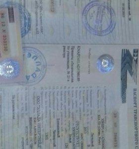 Киа серато продам птс и.гос знак А372АО. 186 рги
