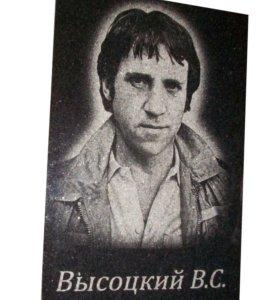 Ручная граверовка портретов на камне