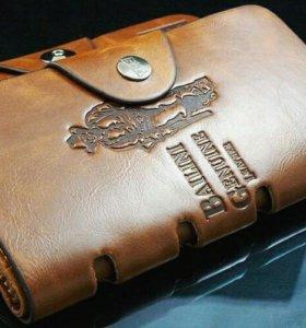 Клатч портмоне кошелек мужской женский