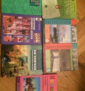 Учебники 4-8класс