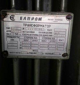 Трансформатор 6/0,4кВ