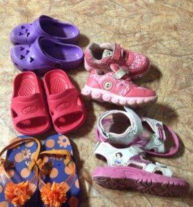 Обувь детская 6 пар.