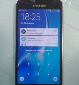 Samsung Galaxy J3 2016.