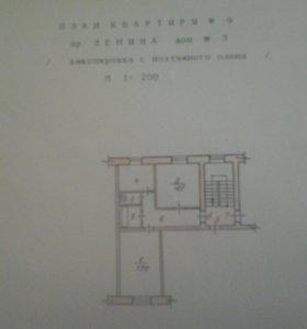 2-х комнатную кварииру в г. Губахе