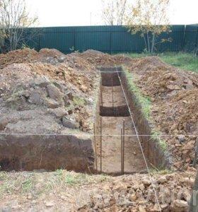 Фундаменты, бетонные работы
