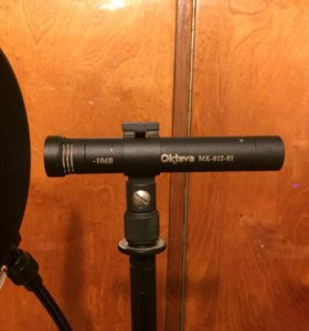 Микрофон Oktava МК-012-01