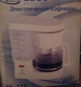 Кофеварка электрическая ELCO EL-176