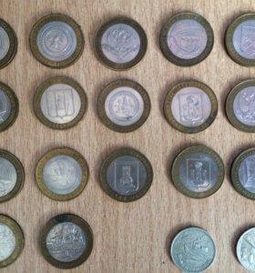 Монеты 10 р.