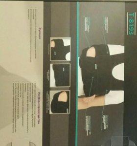 Бондаж фиксирующий на плечевой сустав