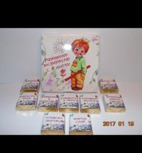 Конфеты на заказ, с фото. Пожеланиями, надписями🍫