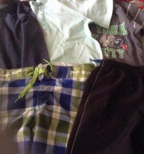 Одежда для мальчика 9-11 лет