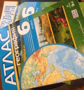 Атлас, география 6 класс, с контурными картами