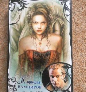 Книга Королева вампиров