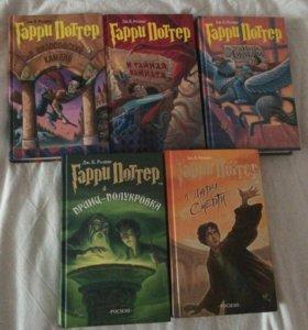 Комплект из 5 книг о Гарри Поттере, Росмэн