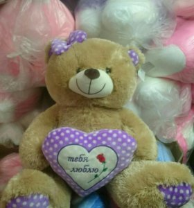Плюшевые медведи игрушки