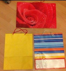 Пакеты большие подарочные