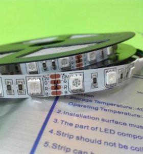 RGB светодиодная лента