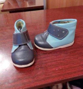 Ботиночки. 20 размер