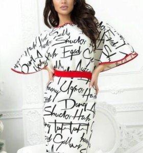Платье новое (миди)