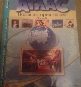 Атлас новая история 19 век